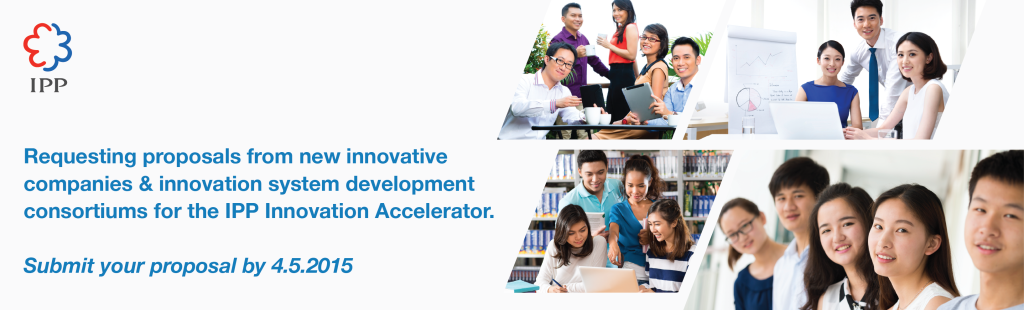 IPP Innovation Accelerator banner