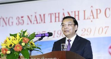 Bộ trưởng Chu Ngọc Anh.